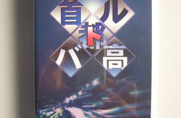 PSP uploaded!