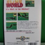 Slime World (2) Back