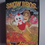 Snow Bros Nick & Tom (1) Front