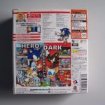 Sonic Adventure 2 10th Birthday Pack (2) Outer Back