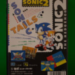 Sonic The Hedgehog 2 (2) Back