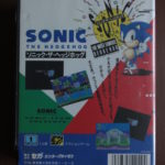 Sonic The Hedgehog (2) Back