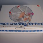 Space Channel 5 Part 2 Special Package (1) Outer Front