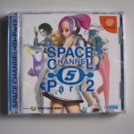 Space Channel 5 Part 2 Special Package (4) Inner Front