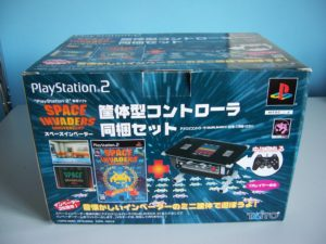 Space Invaders Anniversary Limited Edition (1) Outer Front