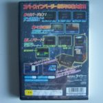 Space Invaders Anniversary Limited Edition (5) Inner Back