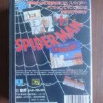 Spider Man (2) Back