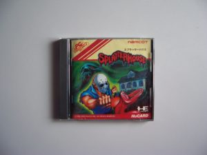 Splatterhouse (1) Front