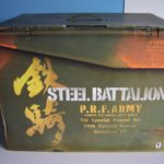 Steel Battalion (1) Outer Box