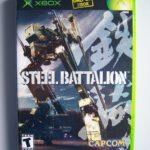 Steel Battalion (2) Inner Front