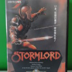 Stormlord (1) Front