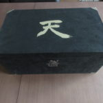 Street Fighter 25th Anniversary Box Set (2) Main Box