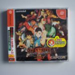 Street Fighter Iii 3rd Strike (1) Front