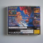 Street Fighter Zero 2 (2) Back