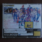 Street Fighter Zero (2) Back