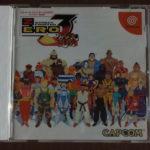 Street Fighter Zero 3 (1) Front