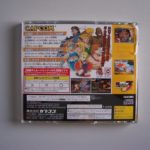 Street Fighter Zero 3 (2) Back