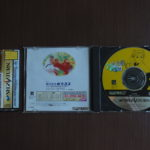 Street Fighter Zero (3) Contents