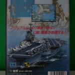 Super Daisenryaku (2) Back