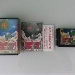 Super Fantasy Zone (3) Contents