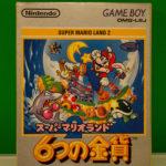 Super Mario Land 2 6 Golden Coins (1) Front