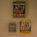 Super Mario Land 2 6 Golden Coins (3) Contents