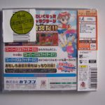 Super Puzzle Fighter Ii (2) Back