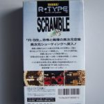 Super R Type (2) Back