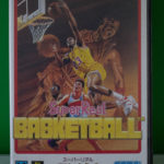 Super Real Basketball (1) Front