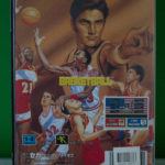 Super Real Basketball (2) Back