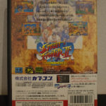 Super Street Fighter Ii The New Challengers (2) Back