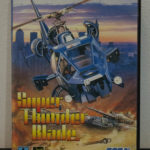 Super Thunder Blade (1) Front