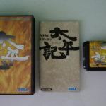 Taiga Drama Taihiki (3) Contents