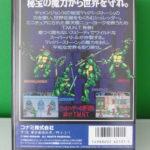Teenage Mutant Ninja Turtles Return Of The Shredder (2) Back