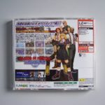 The King Of Fighters 2000 (2) Back