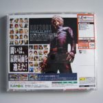 The King Of Fighters 2001 (2) Back