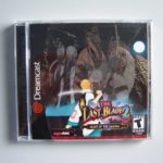 The Last Blade 2 Heart Of The Samurai (1) Front
