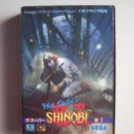 The Super Shinobi Ii (1) Front