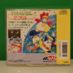 TravelEpule()Back