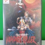 Vampire Killer (1) Front