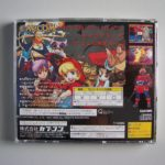 Vampire Savior (2) Back