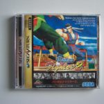 Virtua Fighter 2 (1) Front