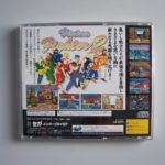 Virtua Fighter 2 (2) Back
