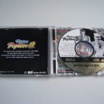 Virtua Fighter 2 (3) Contents