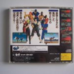 Virtua Fighter (2) Back