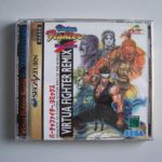 Virtua Fighter Remix (1) Front