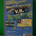 Virtua Racing (2) Back
