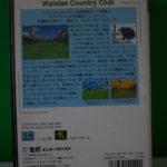 Waialae Country Club (2) Back
