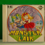 Wonder Boy Iii Monster Lair (1) Front