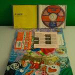 Wonder Boy Iii Monster Lair (3) Contents